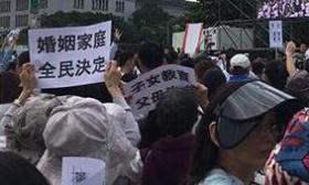台湾十万民众游行抗议 反对同性婚姻入法