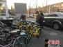 密码漏洞、家长帮解锁 儿童违规骑共享单车怎么破?
