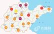 濟南啟動重污染天氣藍色預警 萊蕪等三市重度染