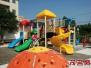 茂名市首批11个村级妇儿活动中心建成