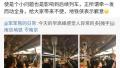 南京地铁2号线一列车发生故障,导致后续列车延误