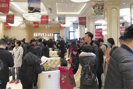 杭州限购加码后首个周末 观望情绪浓厚