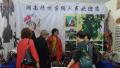 靖州工艺美术作品参加第52届全国工艺品交易会