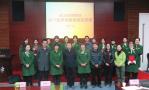 浙江自然博物馆举办2017优秀讲解案例选拔比赛