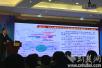 中德专家聚首武汉开发区 共论智能制造创新发展