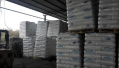 济南海关破获走私保税塑料原料案 案值5921万元