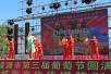 辽宁:专家齐聚葡乡 助力农民致富