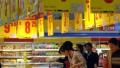 11月份河南省居民消费价格指数同比上涨2.1%