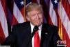 澳门日报:美国务卿人选角逐激烈 凸显亲信力量对比
