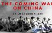 """澳导演狠批""""中国威胁论"""":在亚太耀武扬威的是美国"""
