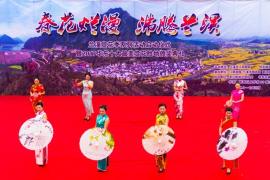 2017华东十大最美赏花胜地兰溪揭晓