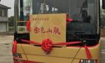 无锡开通首条乡村旅游公交 坐上巴士去乡村赏油菜花
