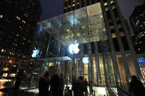 苹果旗舰店 的图像结果