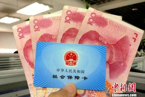 官方强调降低费率不会影响失业人员待遇。(资料图)<a target='_blank' href='http://www.chinanews.com/' >中新网</a>记者 李金磊 摄