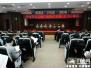 全媒体快报|市总工会六届九次全委(扩大)会议在新城举行