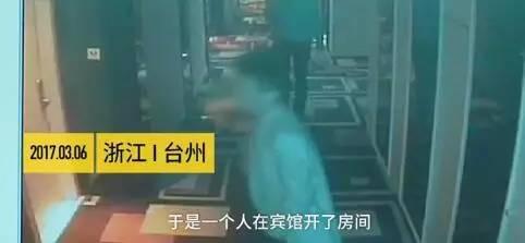 女子和男友吵架后宾馆开房约网友 却招来4人进门