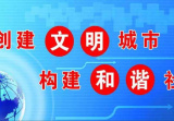 """刘集镇再掀""""创建""""新高潮"""