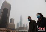 今年前两个月京津冀优良天数比例不足半数