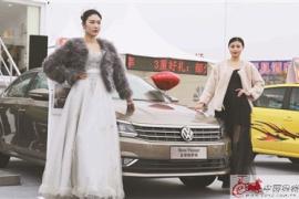2017·中国徐州春季车展开幕