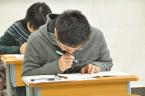 公務員聯考筆試復習