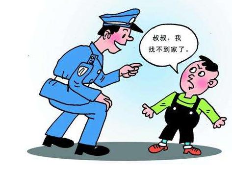 中国每年失踪人口_全世界每年失踪人口