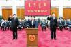 内蒙古自治区十二届人大常委会第三十二次会议举行第二次全体会议 李纪恒出席并作重要讲话