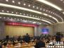 图文直播|中国(浙江)自由贸易试验区挂牌暨建设动员大会