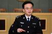 宁波原市委常委刘凯跨省履新河北省公安厅长(图)