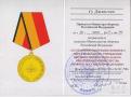 俄伏龙芝军事学院今年28名中国学员获金质奖章