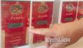 全国烟标收藏爱好者齐聚哈尔滨 一个旧烟盒8000元
