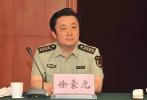 武长顺当年亲自抓捕的副军级干部,二审被当庭释放
