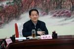 湖南省人民检察院以涉嫌受贿罪对魏民洲决定逮捕