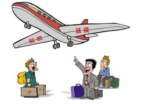 保险公司赔不起航班延误险,羞红了谁的脸图片