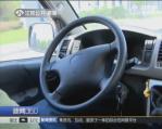苏州无人驾驶巴士顺利上路试驾 最快80码平稳行驶