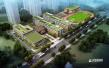大枣园48班小学开建 明年开学可容纳2000学生