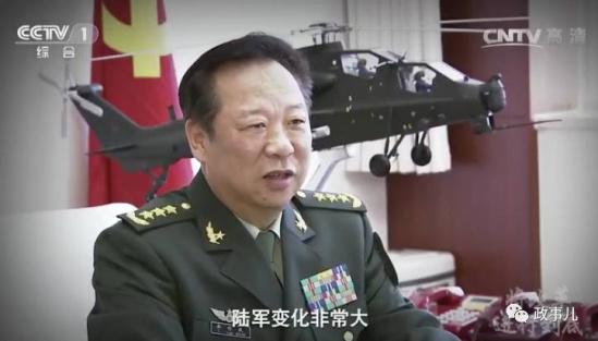 李作成履新参谋长 作成在塔吉克斯坦首都杜尚别会见了
