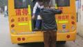 沈阳宁山路小学返校放学后俩男孩失踪 没找到校车走回了家