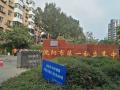 沈阳市第一私立高中要求老师补课报备 从中抽头