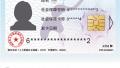 医保买药可刷电子社保卡了 郑州部分定点药店试运行