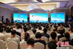 第九届世界华文传媒论坛在福州开幕