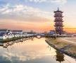 郑州—盐城独飞航线开通 一个半小时可到达