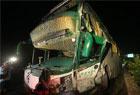 台湾高速路重大车祸