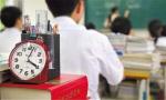 石家庄出台方案 促进高中多样化特色化发展