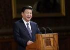 习近平向第二届中国质量(上海)大会致贺信