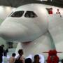 国产大机C919