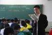 山东高校教师考核评价改革试点院校公布 12所高校入选
