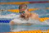 亚洲室内与武道运动会:游泳比赛首日中国队一枝独秀