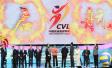 中国排球超级联赛正式启动 郎平:搭建了精彩平台
