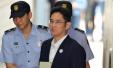 李在镕案二审将于10月开始 朴槿惠或作为证人出席