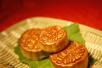 济南食药局:山东省市抽检46批次月饼全合格